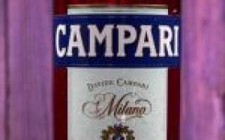 Горький ликёр Кампари (Campari)