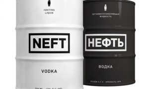 Водка «Нефть» (Neft)