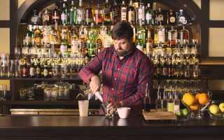 Алкогольный коктейль «St James's Flip» (Ворота святого Джеймса): рецепт с фото