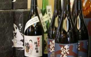 Что такое саке? Виды саке.