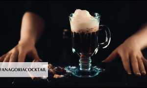 Алкогольный коктейль «Hot Coffee Balsam»: рецепт с фото