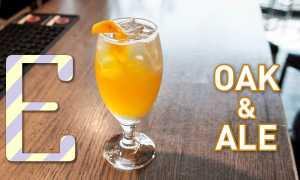 Алкогольный коктейль «OAK & ALE» (Дуб и Эль): рецепт с фото