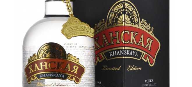 Как отличить подделку водки «Ханская» Лимитед Эдишн («Khanskaya» Limited Edition) от оригинала?