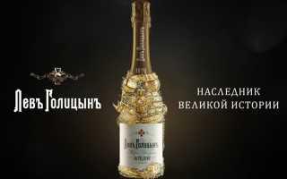 Как отличить настоящий коньяк «Лев Голицын» от подделки?