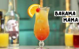 Алкогольный коктейль «Багама Мама» (Bahama Mama): рецепт с фото
