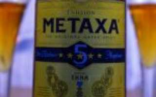 Бренди «METAXA» (Метакса), виды METAXA