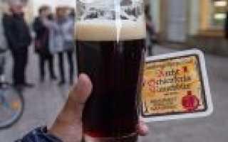 Раухбир – копченое пиво из Германии