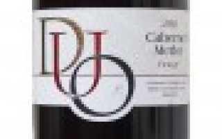 Вино серии «Шато Тамань Дуо» (Chateau Tamagne Duo), виды
