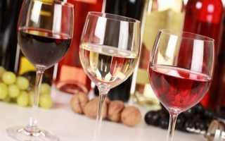 Что такое купажирование вина