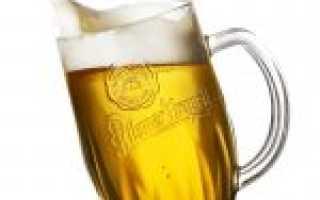 Пиво Pilsner, что это за пиво