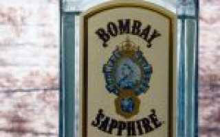 Джин Бомбей Сапфир (Bombay Sapphire), виды джина Бомбей Сапфир (Bombay Sapphire)