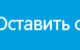 Настойка «Демидовская»