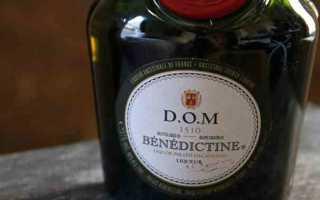 Ликёр Бенедиктин (Benedictine), виды ликёра Benedictine (Бенедиктин)