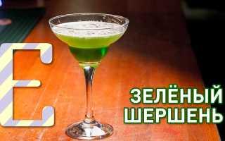 Алкогольный коктейль «Зелёный шершень» («Стингер»): рецепт с фото