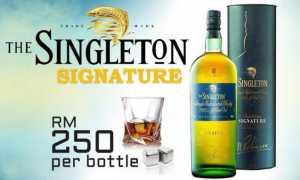Как отличить оригинальный виски «Singleton» (Синглтон) от подделки?