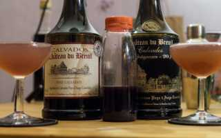 Как пить кальвадос?