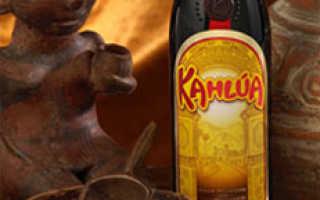 Как отличить настоящий ликёр «Kahlua» (Калуа) от подделки?