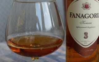 Коньяк «Фанагория» (Fanagoria), виды