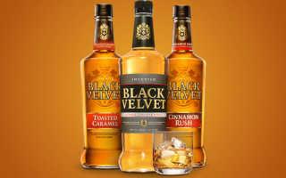 Виски Black Velvet (Блэк Вельвет / Черный Бархат)