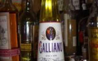 Ликёры «Гальяно» (Galliano), виды