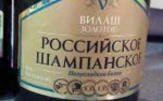 «Российское шампанское» ВИЛАШ (Санкт-Петербург), виды
