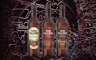 Как отличить настоящий ликёр Vana Tallinn (Вана Таллин) от подделки?