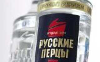 Настойки «Русские перцы», виды настоек