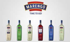Вермуты «Marengo» (Маренго), виды вермутов