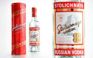 Как отличить водку «Столичная» (Stolichnaya) завода Кристалл от подделки?
