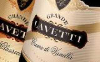 Шампанское Lavetti (Лаветти), виды Lavetti