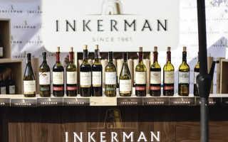 Шампанское «Inkerman» (Инкерман), виды