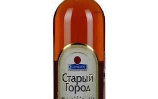 Коньяк «Старый город» (Stariy Gorod)