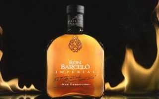 Ром «Барсело Империал» (Barcelo Imperial)