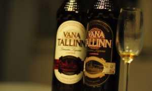 Алкогольный коктейль «Clavis Riga»: рецепт с фото