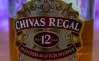 Виски CHIVAS REGAL (Чивас Ригал), виды CHIVAS REGAL