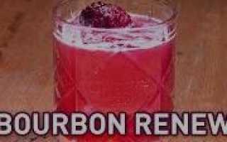 Алкогольный коктейль «Возрождение бурбона» (BOURBON RENEWAL): рецепт с фото