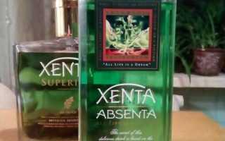 Абсент Xenta (Ксента), виды Xenta (Ксента)
