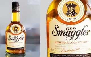 Как отличить оригинал виски «Old Smuggler» (Олд Смагглер) от подделки?