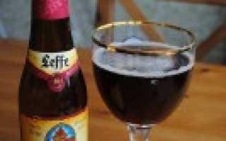 Бельгийское пиво Leffe Radieuse(Леффе Радьеуз)