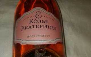Шампанское «Колье Екатерины», виды шампанского «Колье Екатерины»