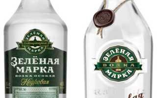 Водка «Зелёная Марка», виды водки «Зелёная Марка» (Green Brand)