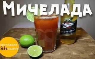 Алкогольный коктейль «Мексиканский тупик»: рецепт с фото